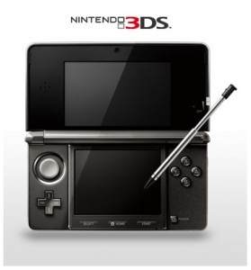 nintendo 3DS at brighthouse on easy credit
